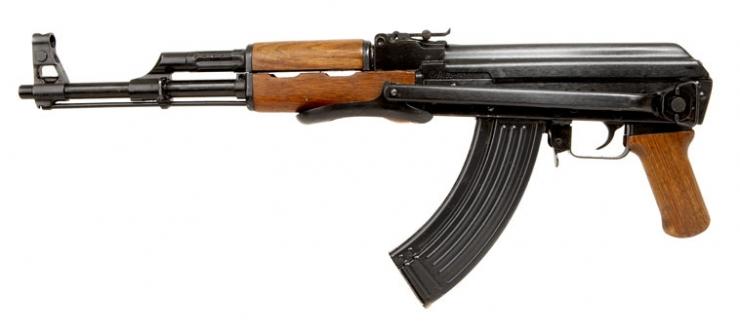 Vista del AK con la culata plegada.