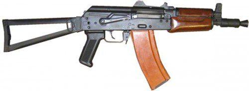 AK 74.