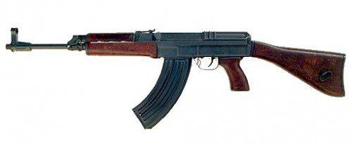 Fusil VZ-58 de la Republica Checoslovaca.
