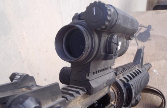 visor carabina M4