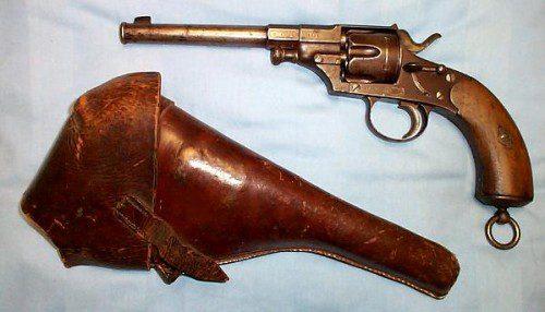 Reichrevolver Mod. 1879
