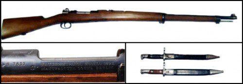 Mauser Español Modelo 1893