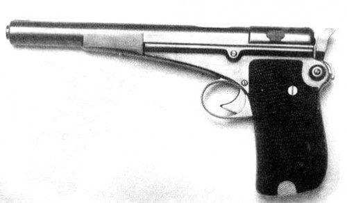Primer modelo pistola Campogiro