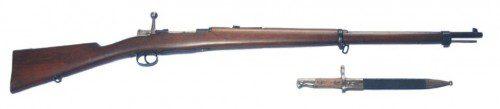 Mauser Español Modelo 1893 producido en la fábrica de Oviedo