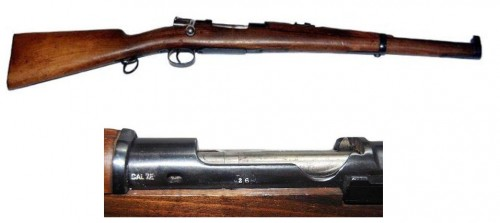 Carabina Mauser M.1895 sin marcajes