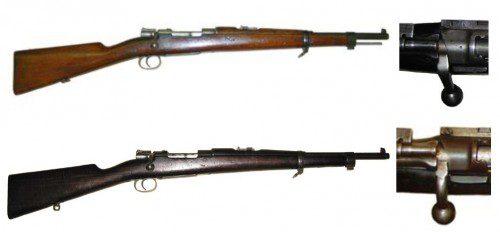 Carabinas Mauser Español 1893