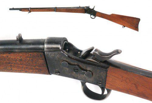 fusil español Remington 1871