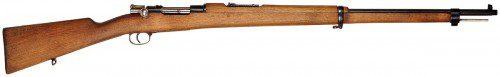 Fusil Máuser español 1893