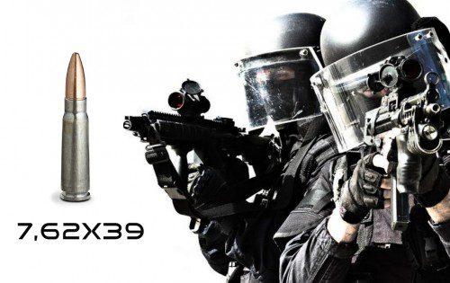 Los antiterroristas franceses apuestan por el cartucho 7,62x39