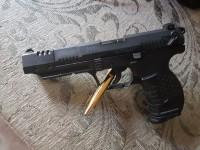 Vendo Walther p22 Target Sólo hoy