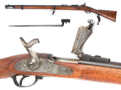 Carabina rayada modelo 1857
