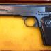 Husqvarna M07 9mm BL png
